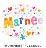 Marnee Girls Name Decorative...