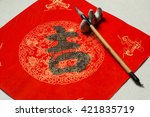 """lucky"" on the red rice paper... 