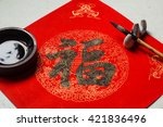 """blessing"" on the red rice... 