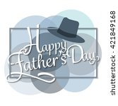 happy father day. love dad...   Shutterstock .eps vector #421849168