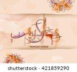 illustration of ramadan kareem...   Shutterstock .eps vector #421859290