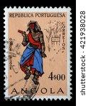 zagreb  croatia   june 25  a... | Shutterstock . vector #421938028