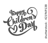children's day vector... | Shutterstock .eps vector #421969138