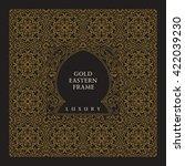 eastern gold frame  mosque ... | Shutterstock .eps vector #422039230