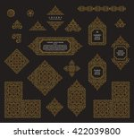 arabic vector set of frames and ... | Shutterstock .eps vector #422039800