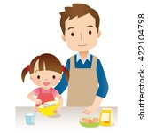 cute style person | Shutterstock . vector #422104798