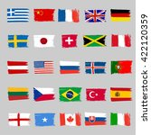 set of twenty five grunge flags | Shutterstock .eps vector #422120359