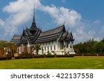 replication of pagoda in... | Shutterstock . vector #422137558