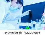 scientists are certain... | Shutterstock . vector #422209396