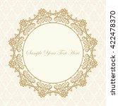 decorative vintage frame.... | Shutterstock .eps vector #422478370