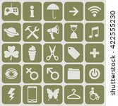 valuable vector icons | Shutterstock .eps vector #422555230