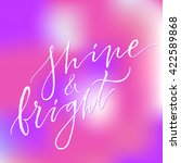 shine and bright card template. ... | Shutterstock .eps vector #422589868