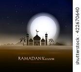 vector illustration ramadan... | Shutterstock .eps vector #422670640