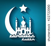 greeting card for islamic holy... | Shutterstock .eps vector #422722000