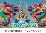 Dragon Sculpture At Temple In...