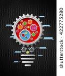 gears infographic background | Shutterstock . vector #422775280