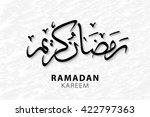 ramadan kareem background.... | Shutterstock .eps vector #422797363