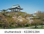 matsumae castle sakura | Shutterstock . vector #422801284