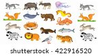 animals | Shutterstock . vector #422916520