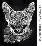vintage ornate cat head with... | Shutterstock .eps vector #422931754