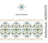 vintage islamic style brochure... | Shutterstock .eps vector #422941474