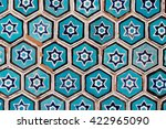 muslim ornament  | Shutterstock . vector #422965090