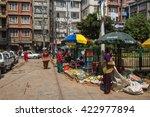 kathmandu  nepal april 25 ... | Shutterstock . vector #422977894