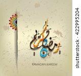 illustration of ramadan kareem... | Shutterstock .eps vector #422995204