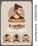 men's haircut and hairstyle.... | Shutterstock .eps vector #423001336