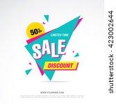 bright vector sale banner | Shutterstock .eps vector #423002644