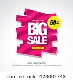 bright vector sale banner | Shutterstock .eps vector #423002743