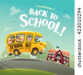 back to school  | Shutterstock .eps vector #423010294