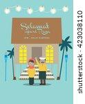village hari raya greeting with ... | Shutterstock .eps vector #423038110