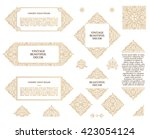 arabic vector set of frames and ... | Shutterstock .eps vector #423054124