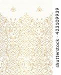 vector line art seamless border ...   Shutterstock .eps vector #423109939