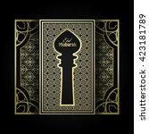 eid mubarak patterned background | Shutterstock .eps vector #423181789