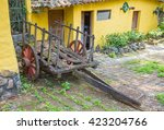 suchitoto   el salvador   may... | Shutterstock . vector #423204766