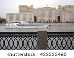 moscow   april 22  2016 ... | Shutterstock . vector #423222460
