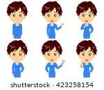 work clothes man set | Shutterstock .eps vector #423258154