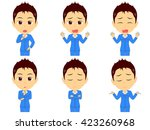 work clothes man set | Shutterstock .eps vector #423260968