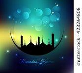 ramadan kareem colorful...   Shutterstock .eps vector #423264808