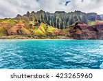 kalalau beach  accessible only... | Shutterstock . vector #423265960