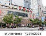 shanghai  china   may 6  2016 ... | Shutterstock . vector #423402316
