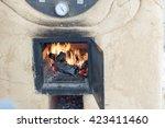 kiln baked pineapple cookies | Shutterstock . vector #423411460