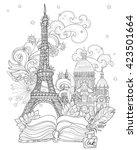 zen art stylized eiffel tower... | Shutterstock .eps vector #423501664