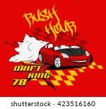 fastest 3. rush hour. vector... | Shutterstock .eps vector #423516160