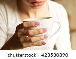 home made coffe | Shutterstock . vector #423530890