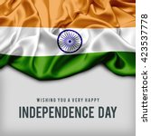 celebrating india independence... | Shutterstock . vector #423537778