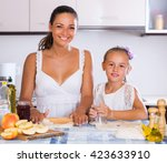 portrait of smiling woman and... | Shutterstock . vector #423633910