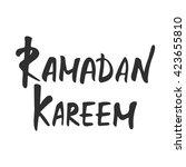 ramadan kareem greeting card... | Shutterstock . vector #423655810